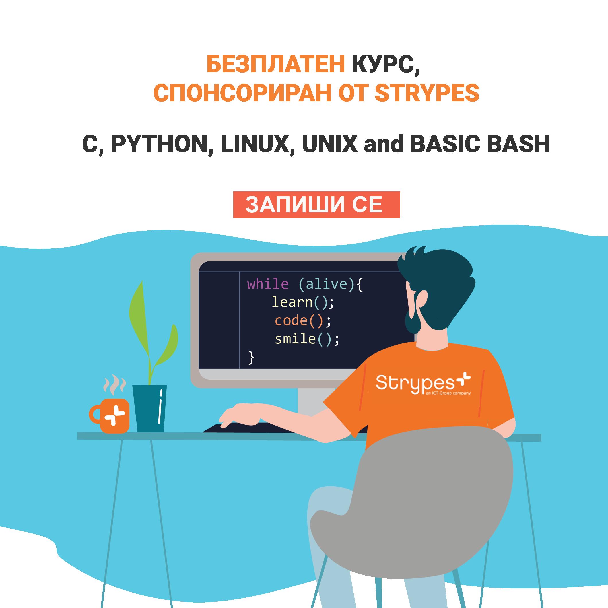 изображение на курс SQL